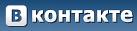 vkontact-logo.png