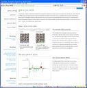 23andme-gene-journal-screencap.PNG