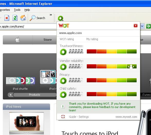 wot-screen.jpg