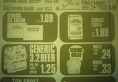 generic-ads.jpg