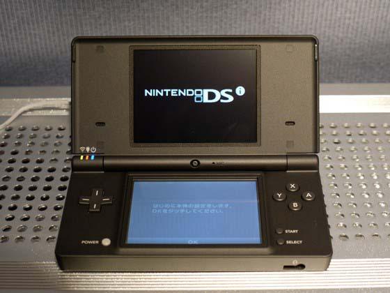 Nintendo Dsi Arrives On April 5