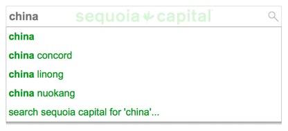 sequoia-capital-1