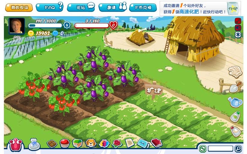 Видео игре farming