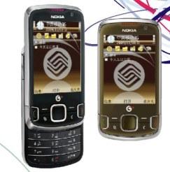 nokia-6788-china