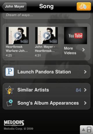 app song identifier iphone