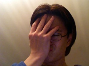 Image (1) Wikip-facepalm-300x224.jpg for post 226756