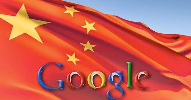 Image (1) google-china.jpg for post 230590