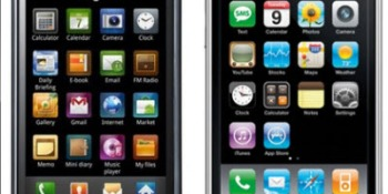 Apple now wants to ban Samsung Galaxy gadgets in Japan