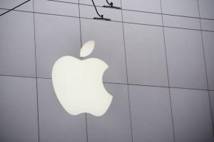 Apple logo SF store