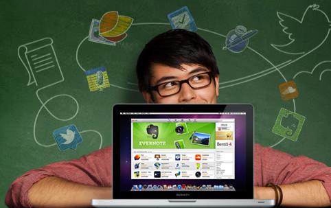 Apple, Education