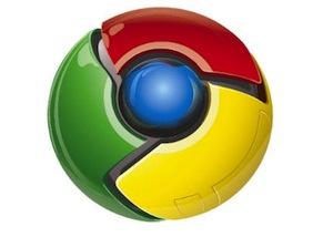 Image (1) google-chrome-logo.jpg for post 297375