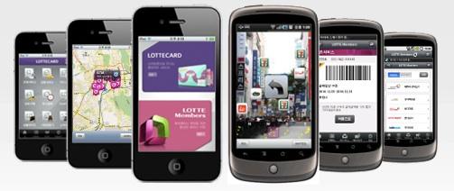 Lotte hybrid app