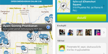 สวัสดี, Foursquare! Checkin app adds five new languages