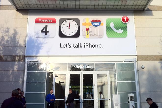 Apple's Cupertino HQ. Photo courtesy Wired.com