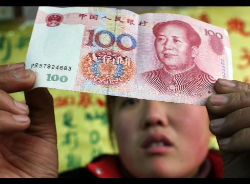 china-money-examine