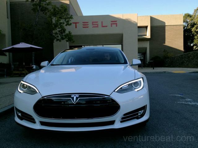 Tesla Model S Beta Front