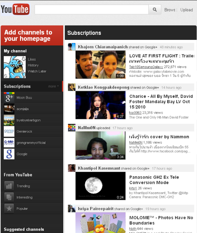 YouTube redesign 1