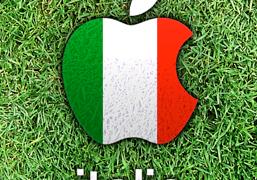 Italy-apple