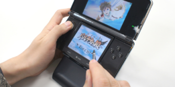 New 3DS accessory makes the handheld console less portable
