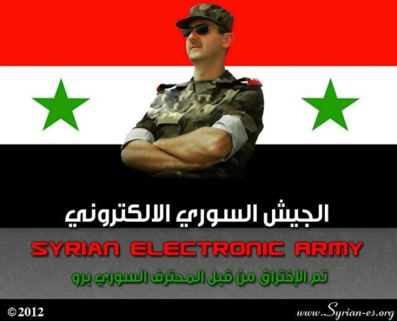 Syrian Electronia Army Flag