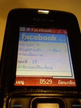 Facebook Mobile risk