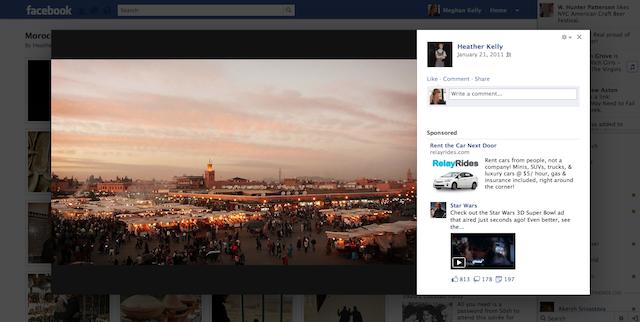 Facebook lightbox