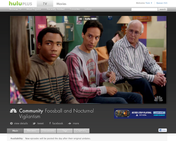 Hulu's bigger video player