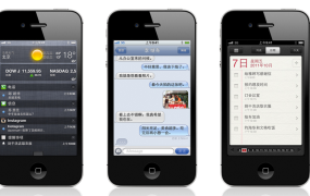 Chinese iPhone