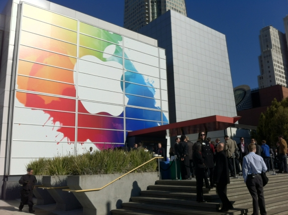 Yerba Buena Center, where Apple is holding a press event March 7, 2012. Photo by Heather Kelly/VentureBeat