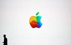WalkOff, Apple Logo