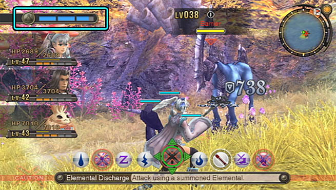 Xenoblade Chronicles, a new RPG from the makers of Xenogears