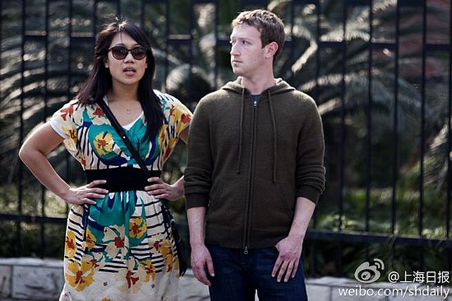 zuckerberg-china