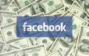 Facebook IPO