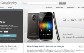google-galaxy-nexus-play