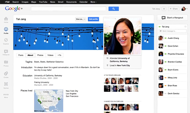 google-plus-redesign