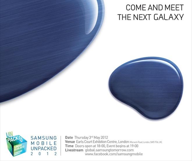 samsung galaxy S III event invite