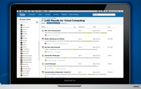 box-enterprise-update-admin-search