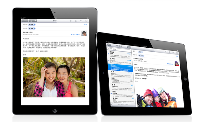 Apple iPad China