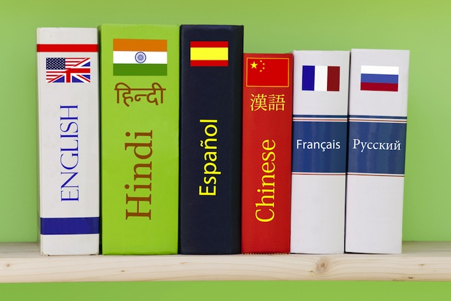 Funding daily: Learn a language over the weekend | VentureBeat ...