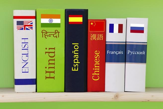 language books learn a language