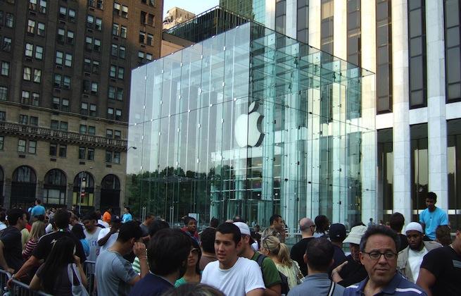 Apple Inventory