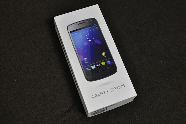 Samsung Galaxy Nexus banned from sale