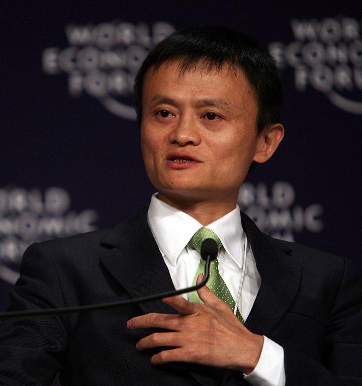 Alibaba CEO Jack Ma.