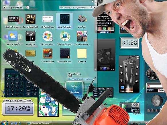 Photo of a main wielding chainsaw against destop widgets