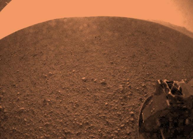 Mars photo from Curiosity rover