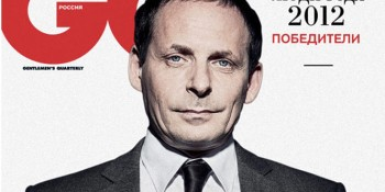 Rich, smart, and — apparently — sexy: Yandex CEO Arkady Volozh is GQ Russia's man of the year