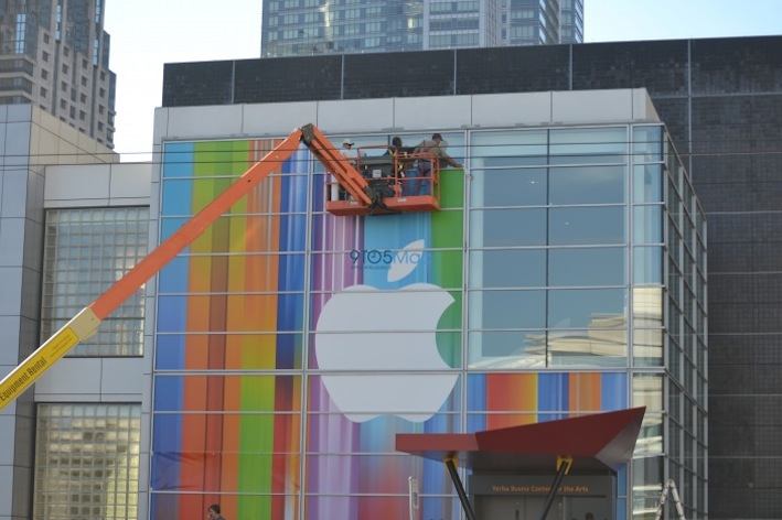Apple iPhone 5 Yerba Buena 2012
