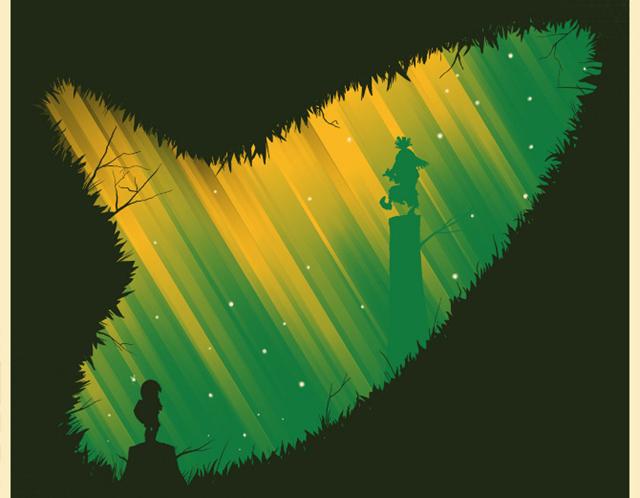 The Legend of Zelda: Ocarina of Time poster