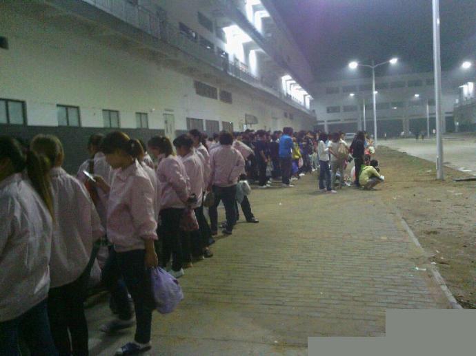 Foxconn strike China Labor Watch