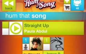 Hum a Song_3